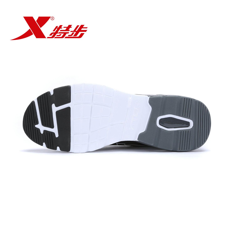 特步男子休闲鞋夏季新款减震耐磨健身旅游潮男潮流时尚运动鞋