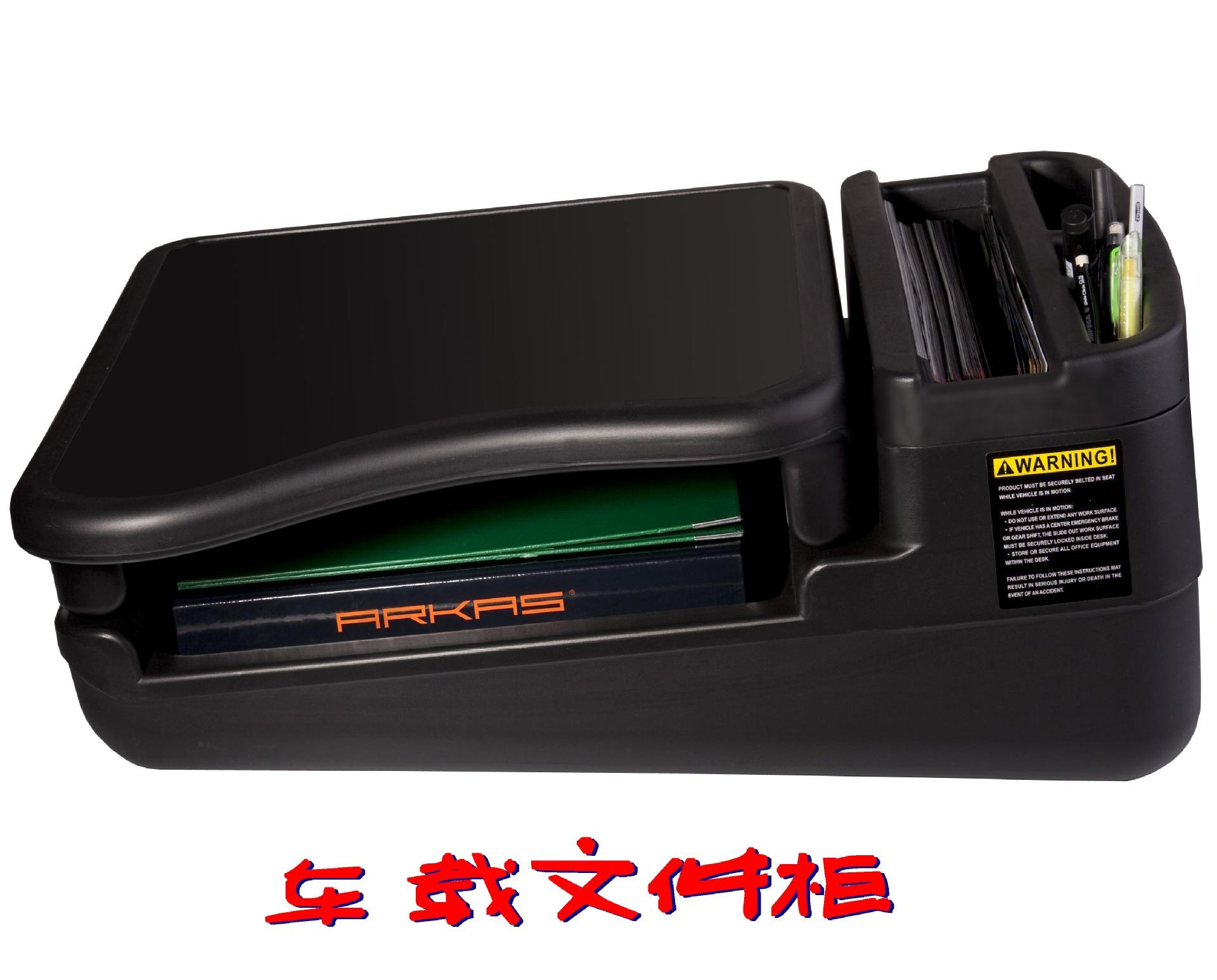 汽车载移动工作写字台文件柜折叠车用电脑桌台后座支架垫商务改装