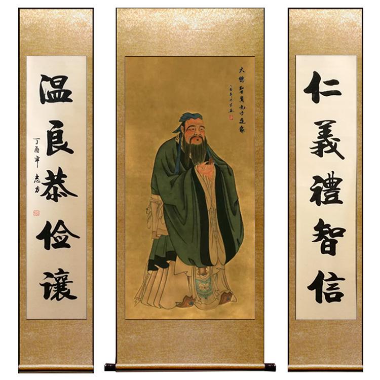 孔子畫像孔夫子掛畫儒家文化書房學校教室國學客廳中堂畫裝飾對聯