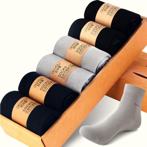 欧林雅竹纤维袜子男长筒防臭袜竹炭高筒中筒薄男袜商务夏短袜