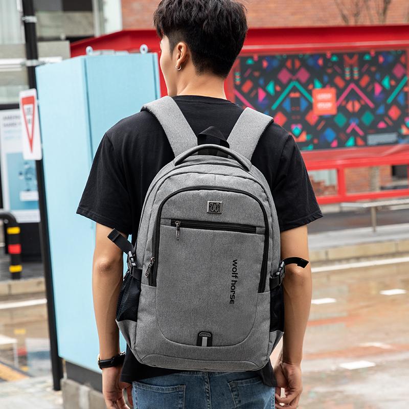 双肩包背包休闲商务电脑包时尚潮流大中学生书包男大容量旅行背包