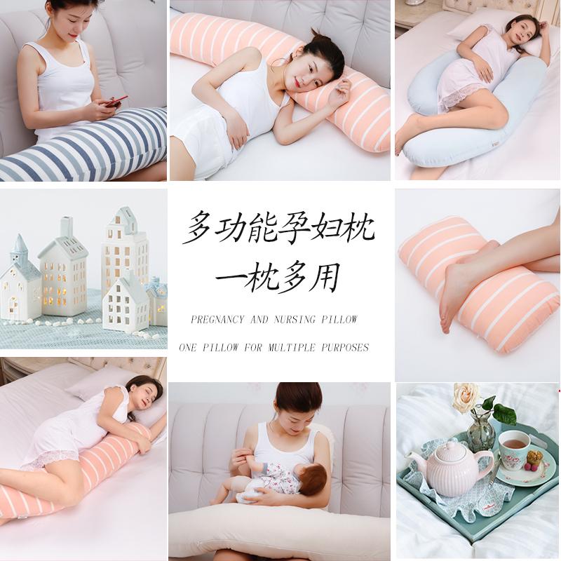 孕妇枕头护腰侧睡枕托腹多功能怀孕期 型抱枕垫睡觉神器侧卧枕孕  H