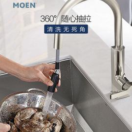 摩恩冷热水龙头隐藏抽拉式水槽洗菜盆可旋转厨房龙头铜S72308