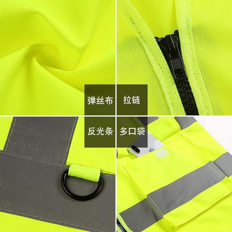 馬甲安全服環衛工人交通反光衣外套印字 反光背心 通明反光警示服