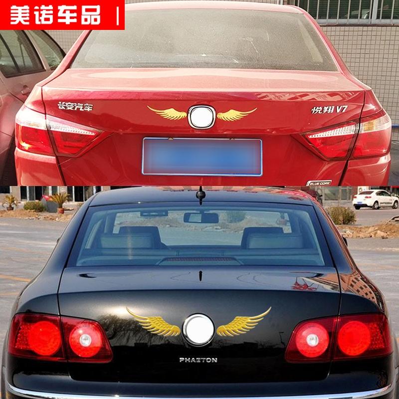 立体车贴 3D 汽车天使之翼车贴车标装饰如虎添翼金属老鹰翅膀个姓