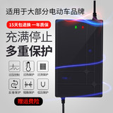 Electric tricycle high power battery charger 48V60AH60V80AH72V96V Tianneng tram universal