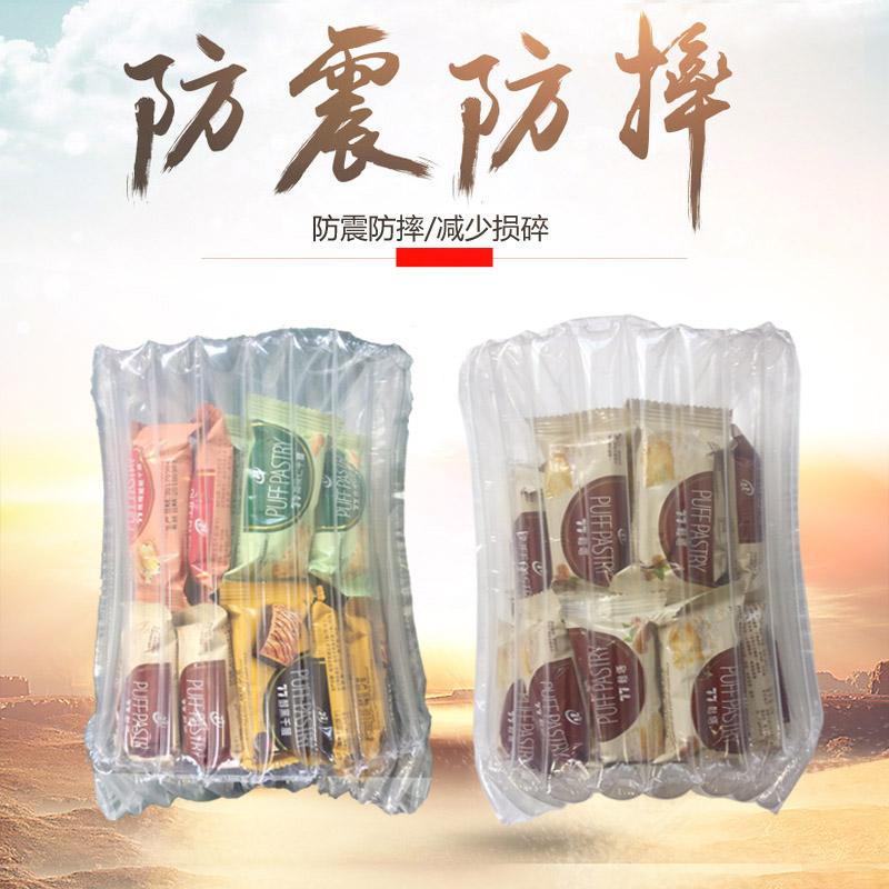 台湾进口零食千层酥早餐宏亚蜜兰诺77松塔扁桃仁松塔饼干散装团购