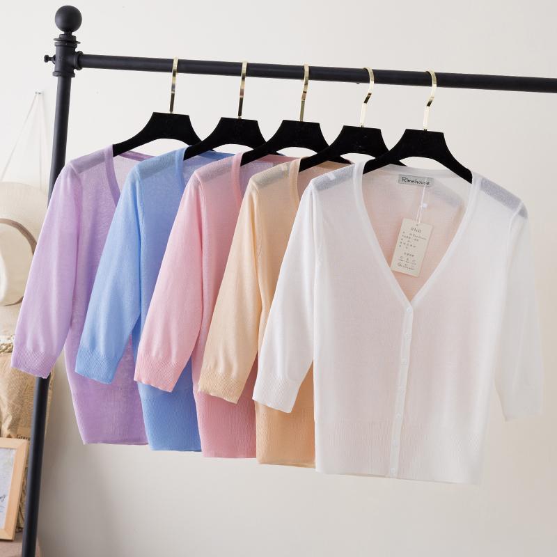 夏季外搭冰丝裙子薄款防晒衣空调衫针织衫女开衫配吊带裙的小外套