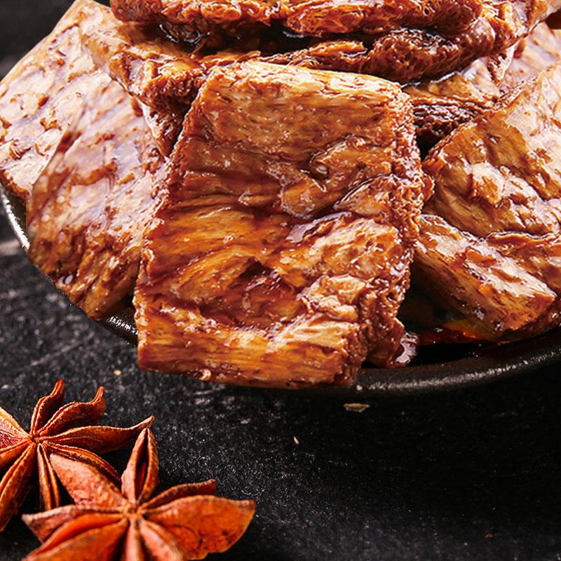 【30包】手撕素肉办公室小包豆干零食