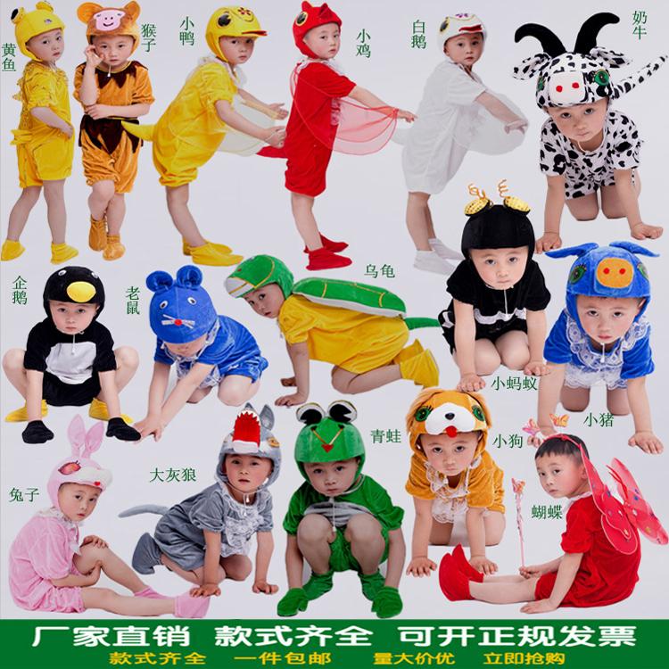儿童植物水果演出服大树小草西瓜小苹果香蕉葡萄草莓胡萝卜表演服