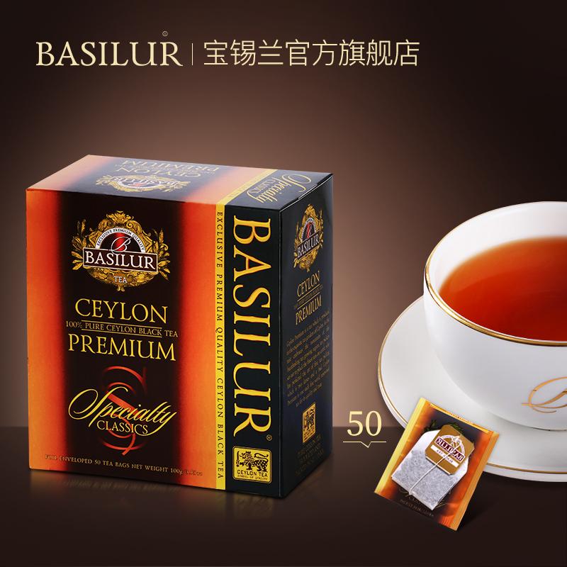 袋泡茶可做斯里兰卡红茶奶茶锡兰红茶包 50 宝锡兰红茶茶包 Basilur