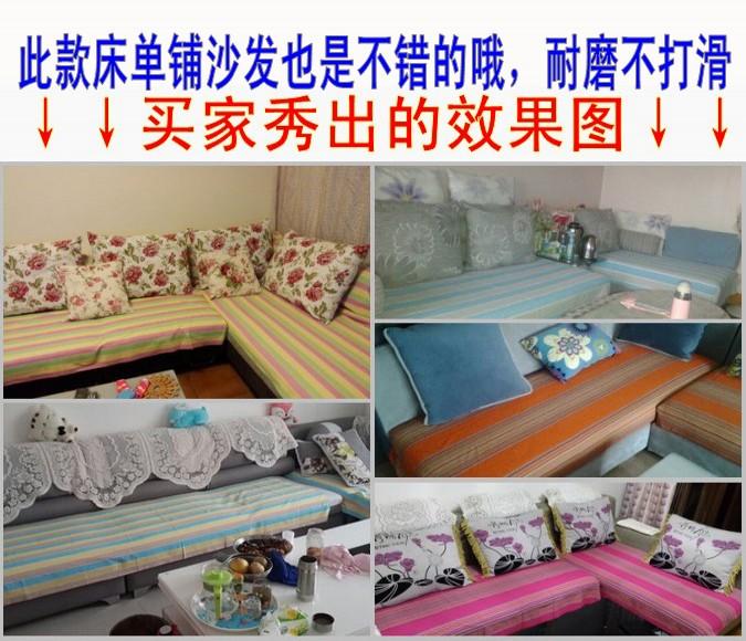 清理库存棉山东手工老粗布床单双人单人床单条纹 加厚整幅2*2.3米