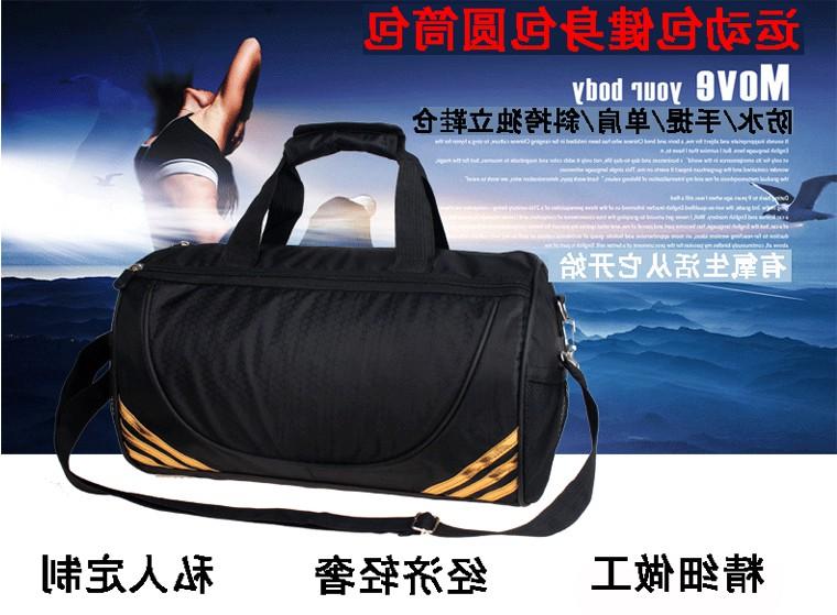 男女zu球篮球训练包广告包圆筒 LOGO 定做健身包运动包可印 全球购