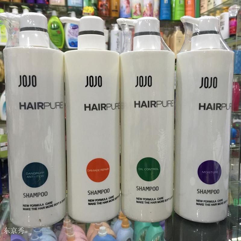 香港原裝德國JOJO深層滋潤洗髮水去屑止癢控油平衡洗髮露護髮素