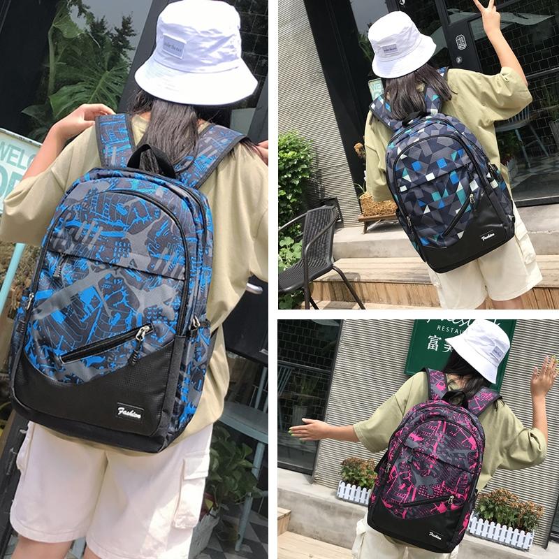 中学生书包男大容量双肩包女韩版初高中生书包男时尚潮流旅行背包