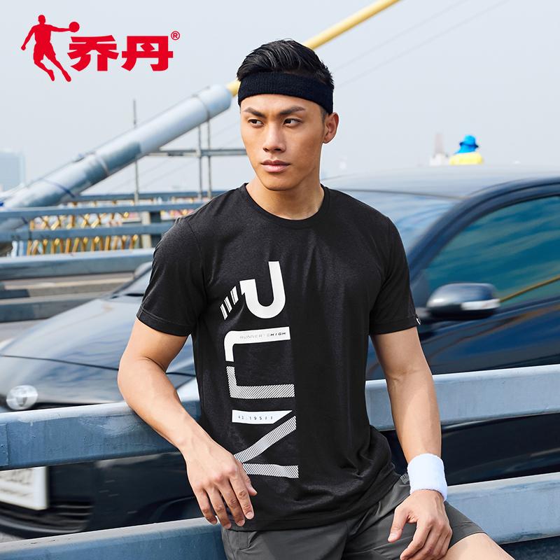 乔丹短袖T恤男2020夏季新款男士跑步健身运动服透气速干圆领T恤男