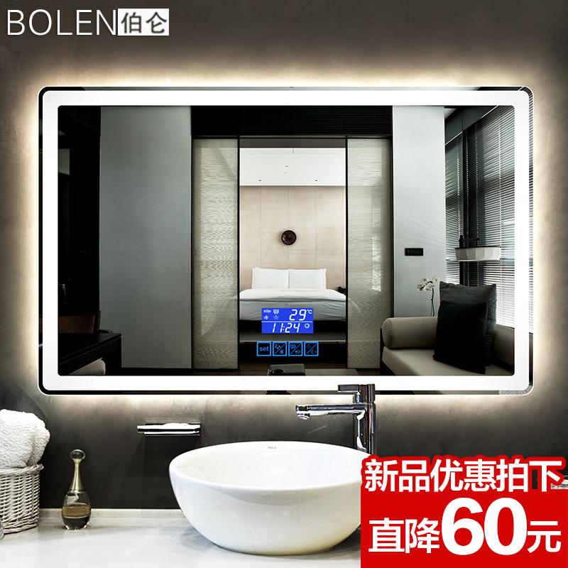 灯镜智能蓝牙高清王者荣耀竞猜网站镜无框卫生间镜防雾镜 led 壁挂浴室镜子 BOLEN