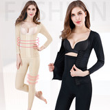Body sculpting split package waist and abdomen fat burning body sculpting postpartum shaping slimming shirt plus reduce stomach tuck pants female