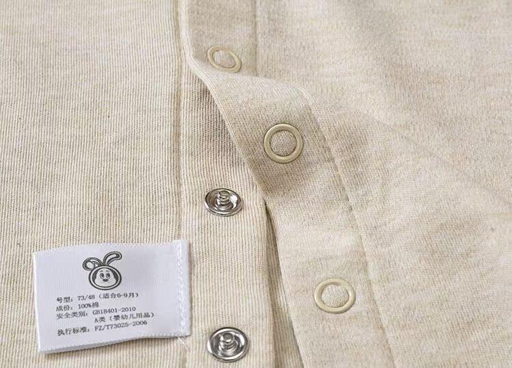 宝宝衣服秋冬纯棉彩棉线衣婴儿内衣开衫套装1-5岁小童可开档睡衣