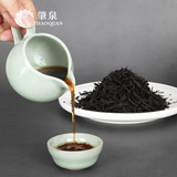 Zhaoquan Zhengshan Small Seed Black Tea Luzhou Fragrant Tea Xicha Huangcha Milk Tea Shop Raw Material Special 500g Send Formula