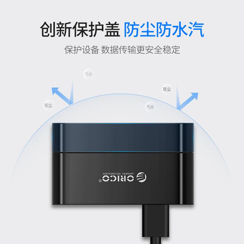 Orico/奥睿科 sata转usb3.0硬盘读取器机械硬盘连接线固态转接线老硬盘转usb接口转换器笔记本光驱外接易驱线
