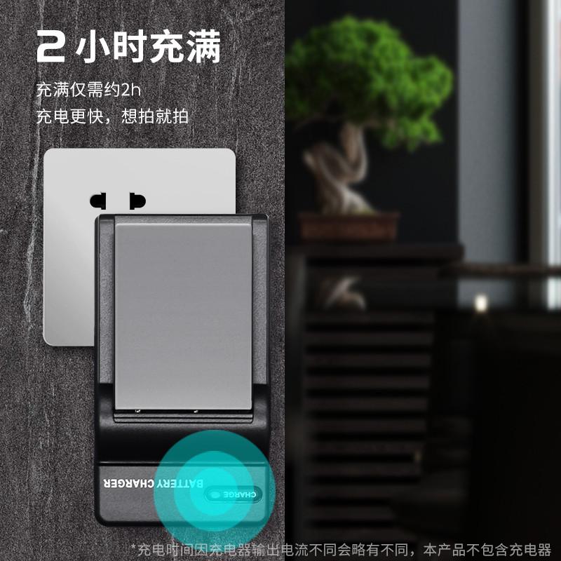 品胜LP-E8电池for佳能EOS 700D 600D 650D 550D单反相机配件KISS X4 X5 X6数码配件