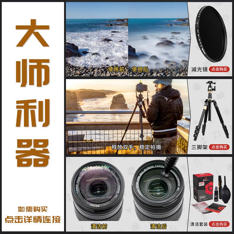 品色佳能无线快门线EOSR 6D2 5D2/3/4 70 6D2 80 60D 100 77 7D2 800D 750 760 1D3 M5 M6单反相机遥控器摄影