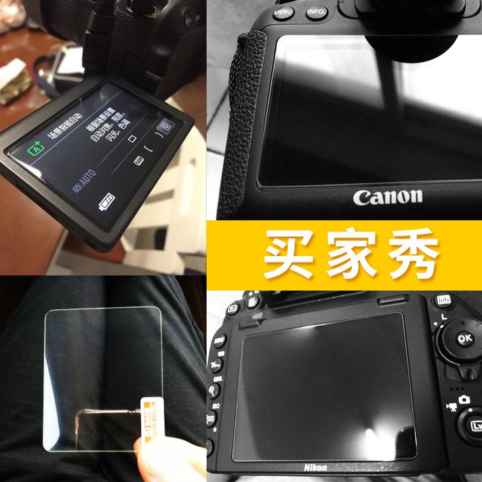 PPX钢化膜佳能单反相机EOS R 5D4 5D3 5DS 5DSR 6D 70D 80D 90D 1Ds 1Ds3 3000D屏幕保护屏贴膜数码主屏+肩屏