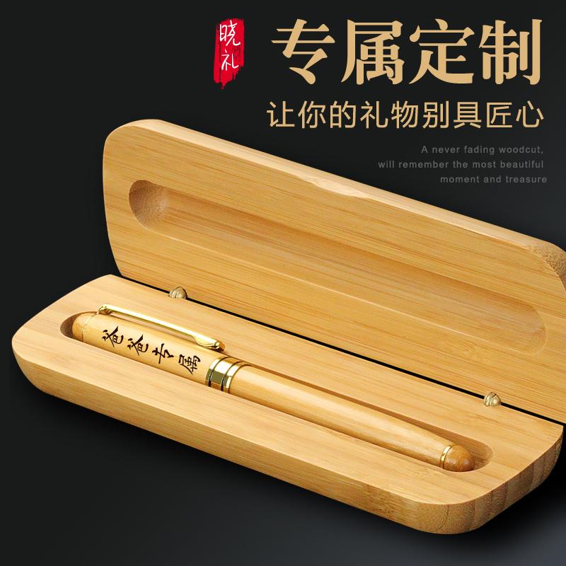 父亲节送爸爸生日礼物 专属定制钢笔别具匠心