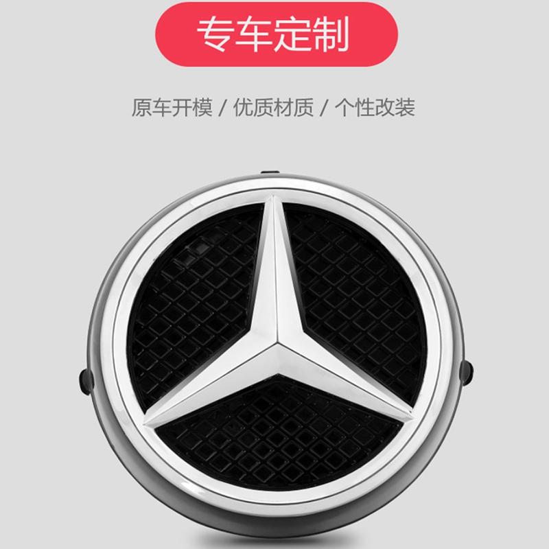 中网车标车身装饰贴车用配件汽车用品小精灵改装 SMART 适用于奔驰