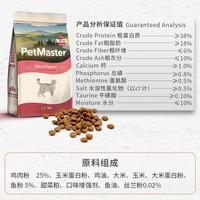 佩玛思特幼猫粮10kg英短美短增肥发腮幼猫及怀孕母猫离乳期猫主粮 (¥320(券后))