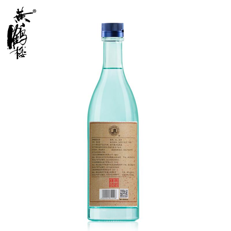 顺丰包邮 瓶装 1 500ml 度 52 清香型白酒 汉清酒 黄鹤楼酒