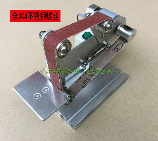 砂磨机 DIY 微型砂带机小型迷你抛光机打磨机台式磨光机电动磨刃机