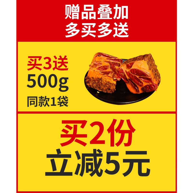 重庆火锅底料500g麻辣家用正宗牛油老火锅手工底料四川麻辣烫调料