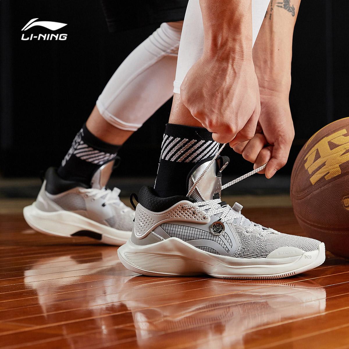 李宁篮球鞋男鞋2021秋季新款CJ迈克勒姆实战球鞋低帮透气运动鞋