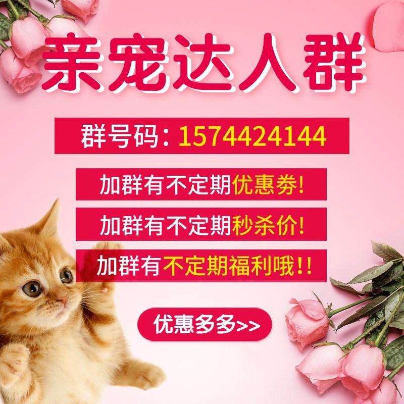 华滔甲天下猫粮5kg10斤深海鱼海洋鱼味成猫幼猫老年<a href=