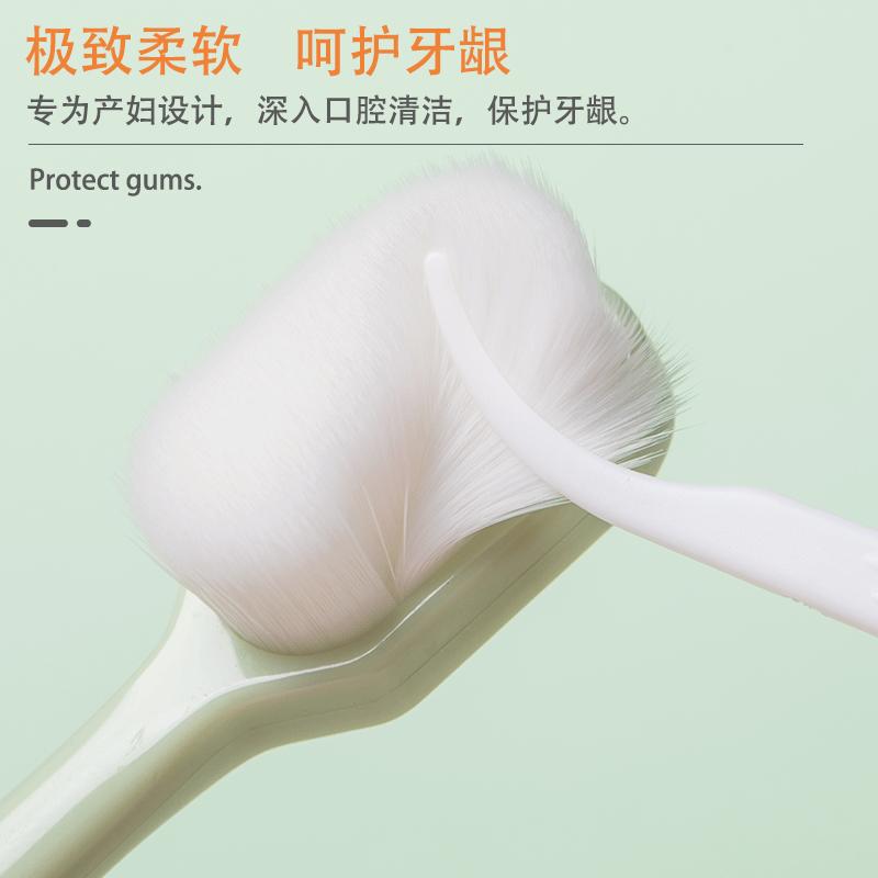 月子牙刷产妇专用软毛孕妇套装产后孕吐万软毛叶酸牙膏怀孕期用品