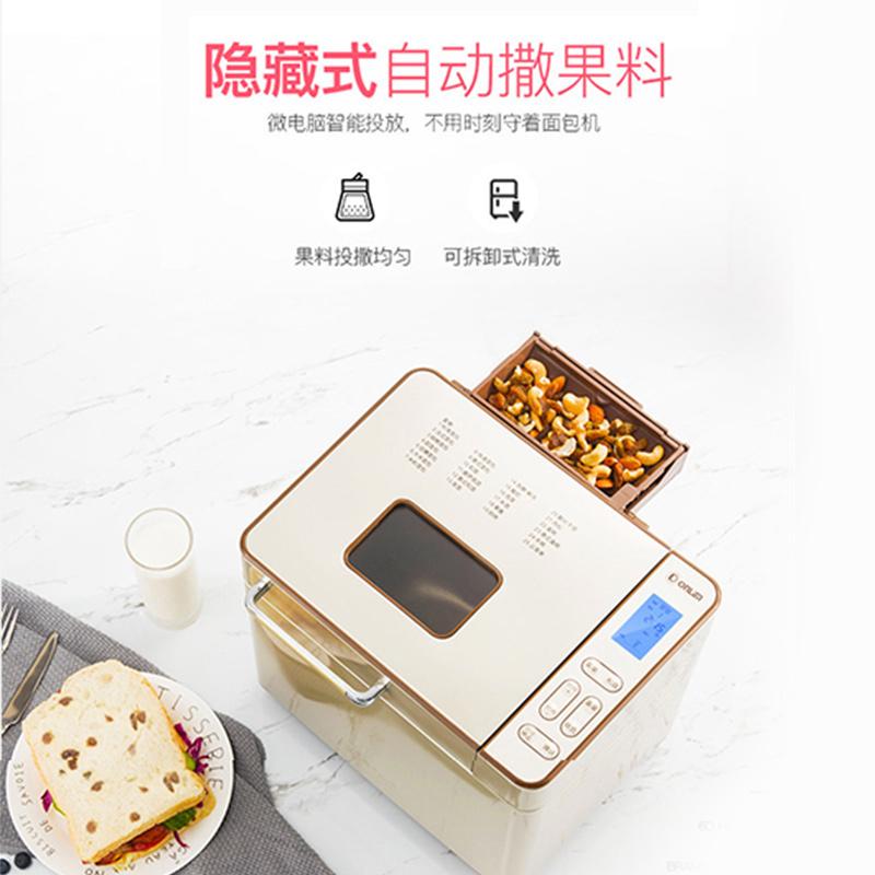 东菱DL-TM018面包机家用全自动小型多功能智能肉松早餐揉和面发酵