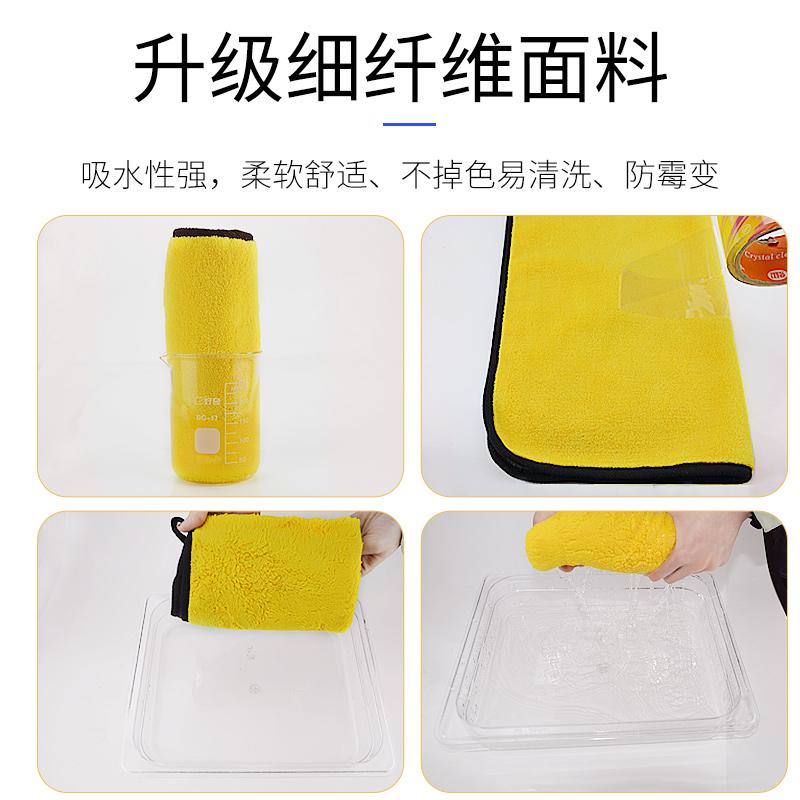 洗车毛巾擦车专用吸水加厚超细纤维玻璃不掉毛汽车用抹布大号小号