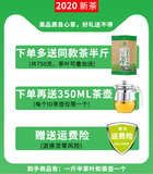 Green tea bulk premium spring tea 2020 new tea buds 500g Luzhou Roasted mountain mist tea bags