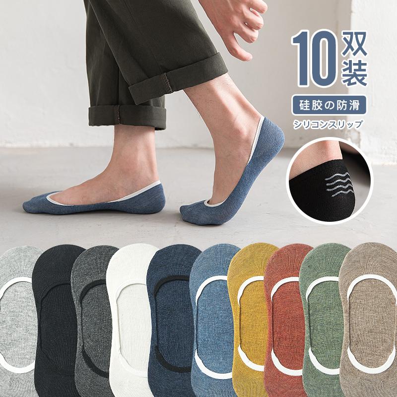 袜子男士船袜夏季纯棉底薄款短袜低帮浅口硅胶防滑隐形袜子女通用主图