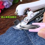 Portable multifunction small household mini sewing machine sewing automatically move up clothes artifact handheld