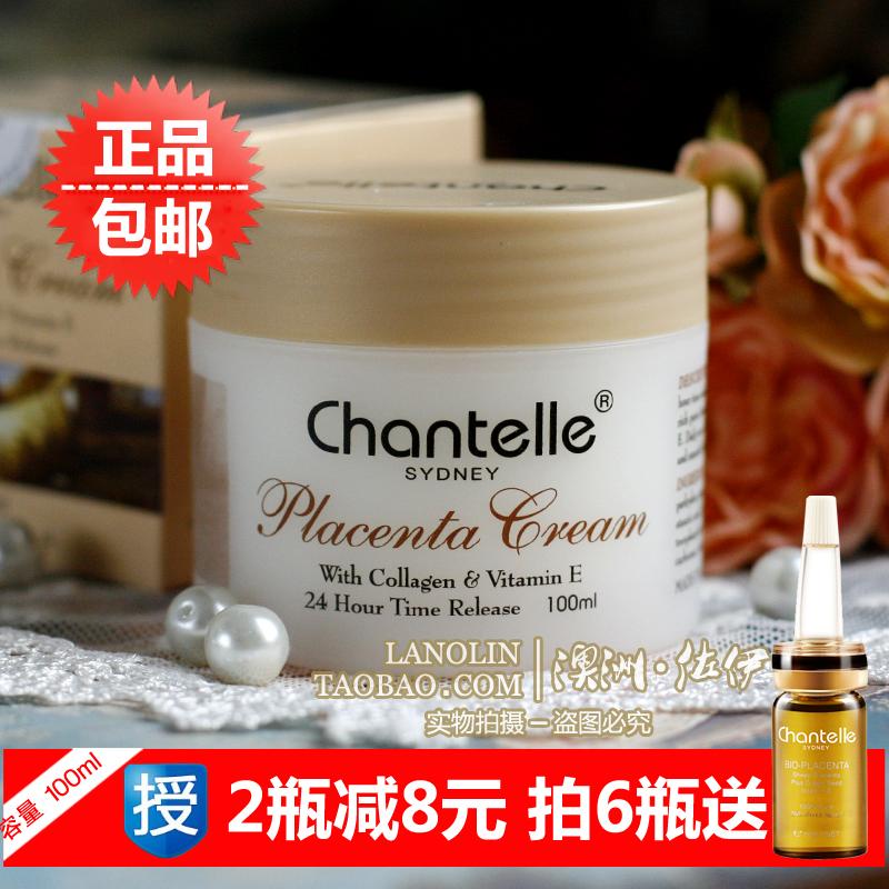澳大利亞原裝進口澳洲Chantelle香娜露兒羊胎素綿羊油VE滋養面霜