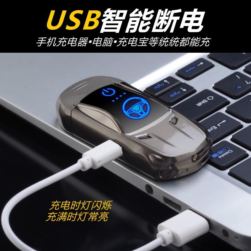 创意礼品烟具小汽车模型点烟器个性跑车USB充电双电弧脉冲打火机
