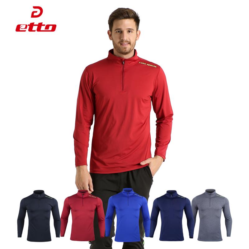 运动服男训练长袖健身运动春秋针织跑步服拉链上衣足球定制外套