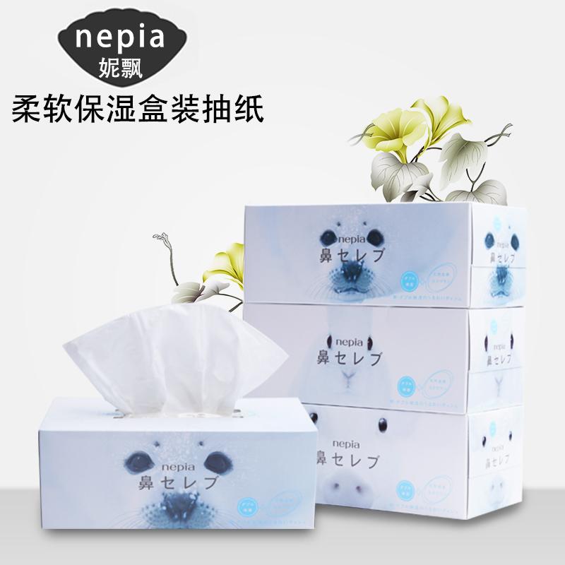 日本進口妮飄Nepia鼻子貴族嬰兒超柔軟紙巾手帕面巾紙抽紙3盒