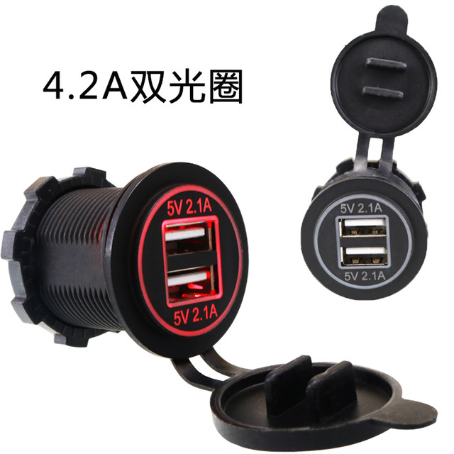 Modified auto parts motorcycle car multi-port dual usb charger socket 24V mobile phone charging smart car charger