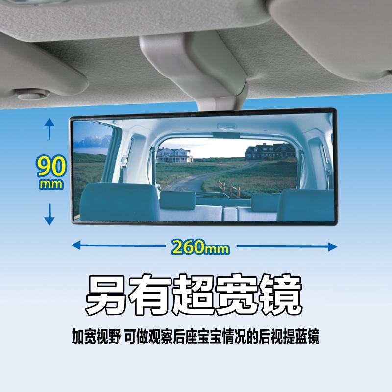 NAPOLEX德国进口镜片 防炫目曲面蓝镜汽车倒车镜子盲区辅助后视镜