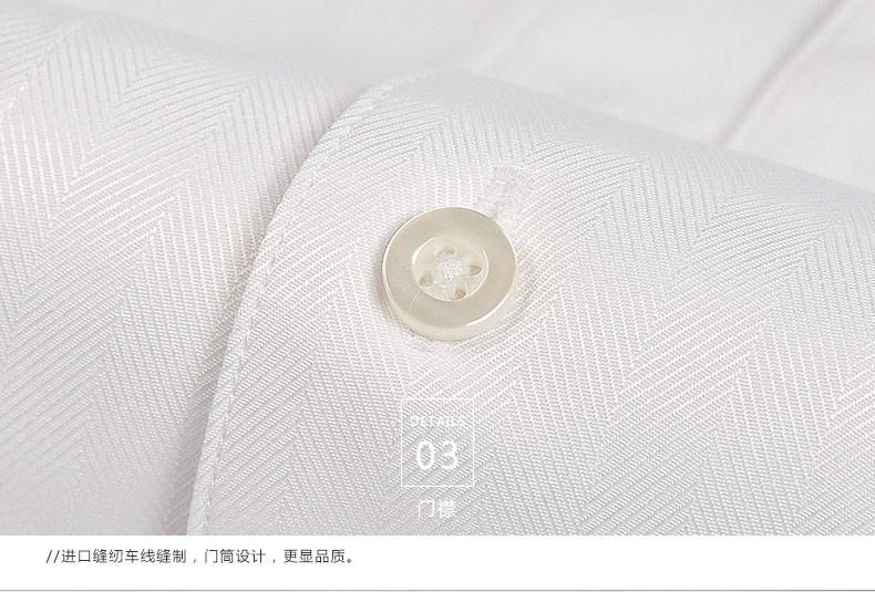 中式白色男立领长袖衬衫修身青年中山装衬衣商务春秋季 富绅