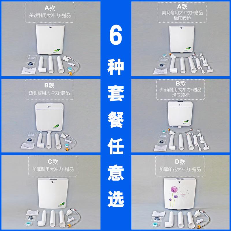 冲厕所马桶蹲便器卫生间冲水箱蹲坑便池家用壁挂式蹲厕大冲力水箱